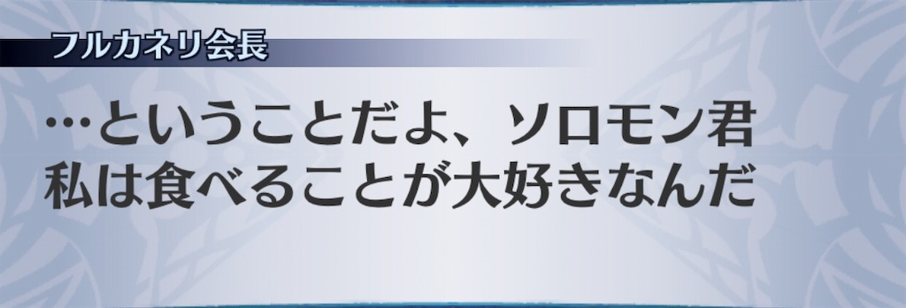 f:id:seisyuu:20191202135238j:plain