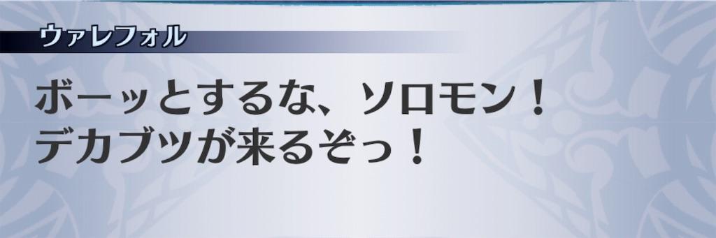 f:id:seisyuu:20191202135452j:plain