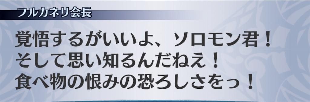 f:id:seisyuu:20191202135636j:plain
