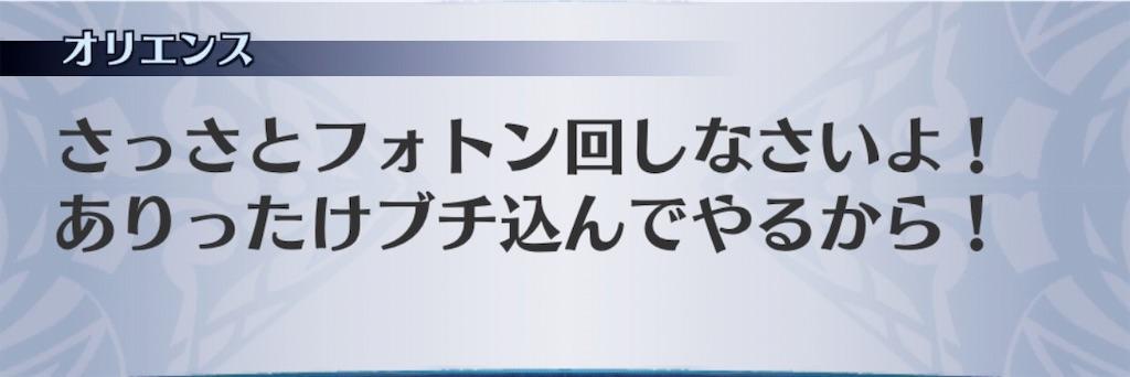 f:id:seisyuu:20191202135652j:plain