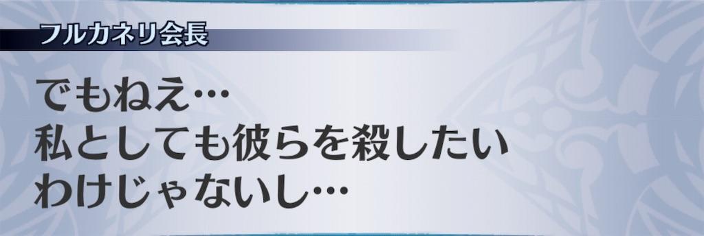 f:id:seisyuu:20191202140124j:plain