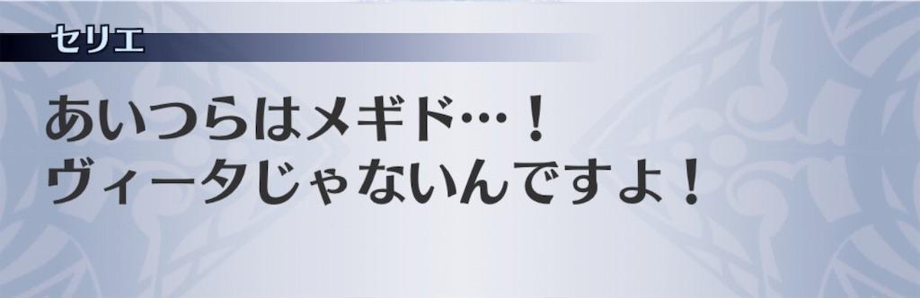 f:id:seisyuu:20191202140136j:plain