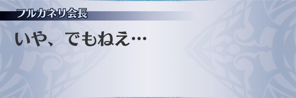 f:id:seisyuu:20191202140140j:plain