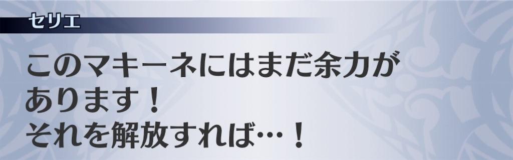 f:id:seisyuu:20191202140202j:plain