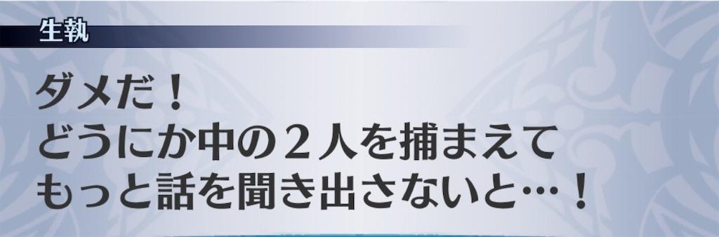 f:id:seisyuu:20191202140327j:plain