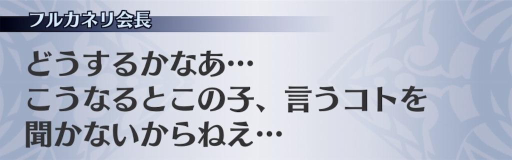 f:id:seisyuu:20191202140522j:plain