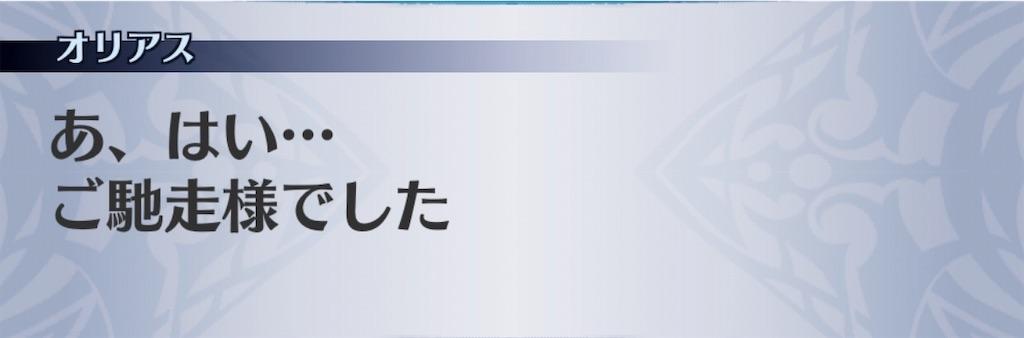 f:id:seisyuu:20191202140539j:plain