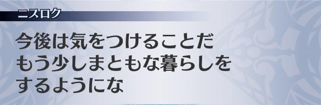 f:id:seisyuu:20191202140636j:plain