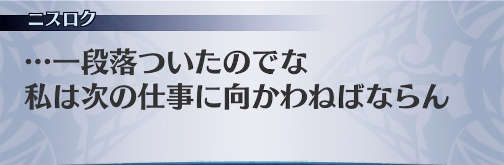 f:id:seisyuu:20191202140805j:plain