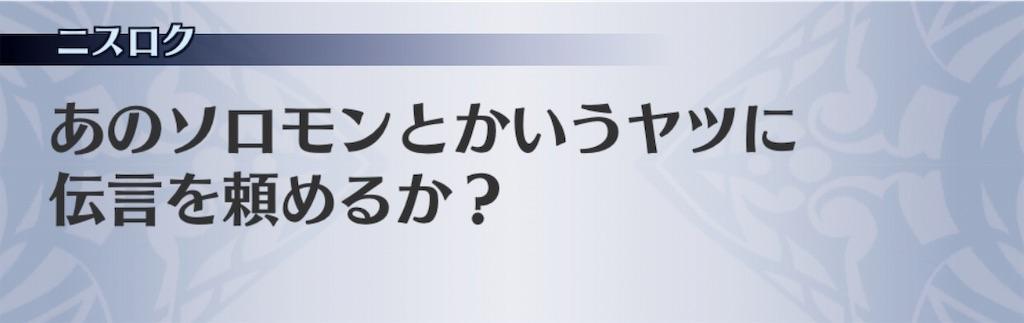 f:id:seisyuu:20191202140811j:plain