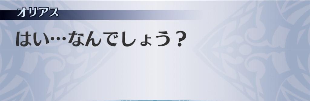 f:id:seisyuu:20191202140814j:plain