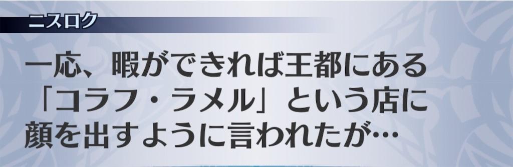 f:id:seisyuu:20191202140936j:plain