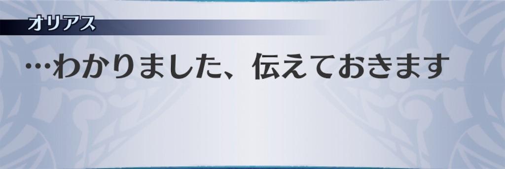 f:id:seisyuu:20191202140943j:plain