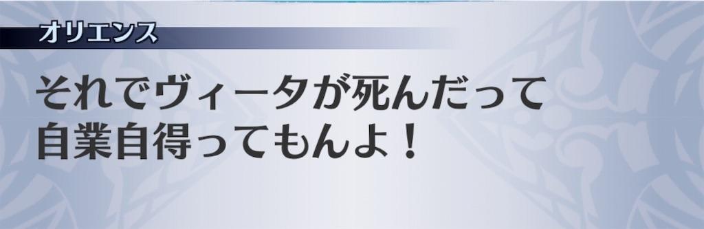 f:id:seisyuu:20191202141236j:plain