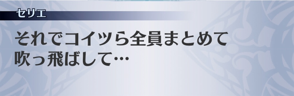 f:id:seisyuu:20191202141249j:plain
