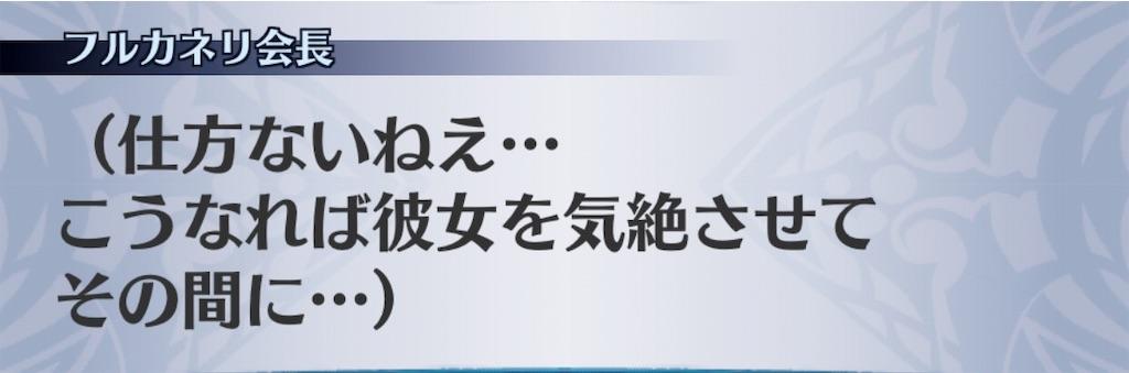 f:id:seisyuu:20191202141254j:plain