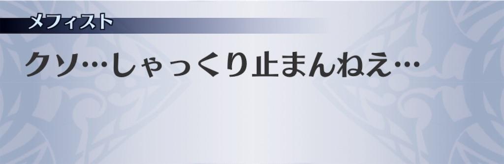 f:id:seisyuu:20191202141505j:plain