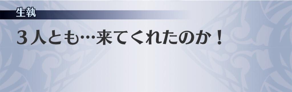 f:id:seisyuu:20191202141508j:plain