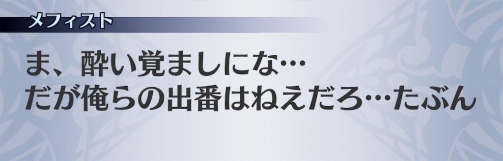 f:id:seisyuu:20191202141656j:plain