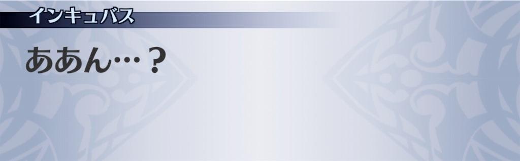 f:id:seisyuu:20191202141715j:plain
