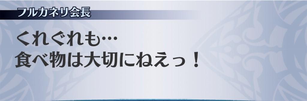f:id:seisyuu:20191202141726j:plain