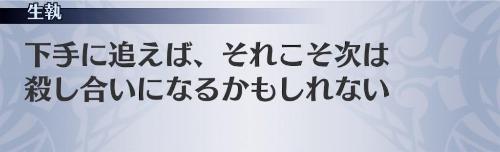 f:id:seisyuu:20191202141904j:plain