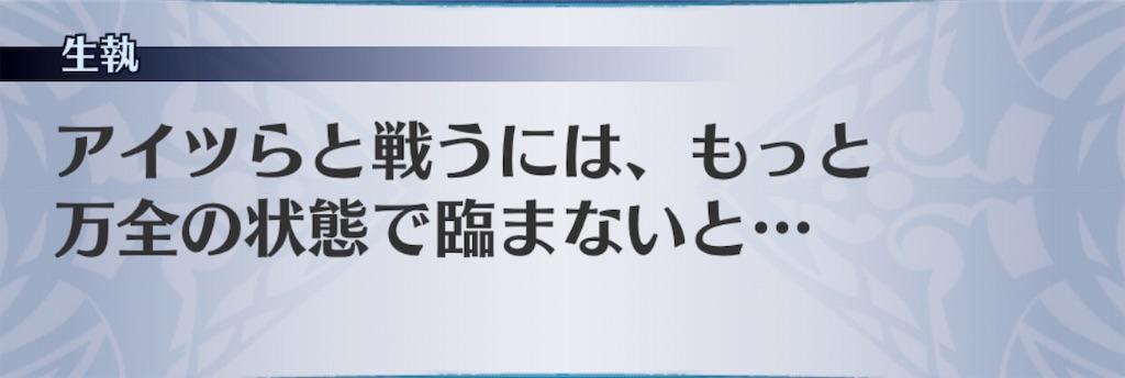 f:id:seisyuu:20191202141907j:plain