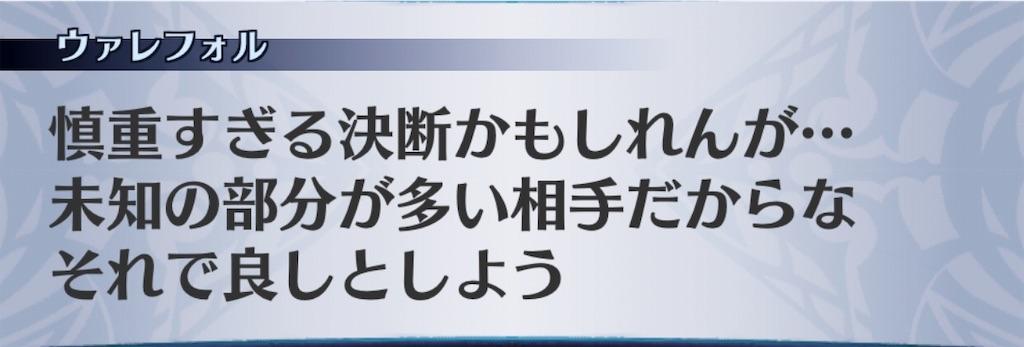 f:id:seisyuu:20191202141912j:plain