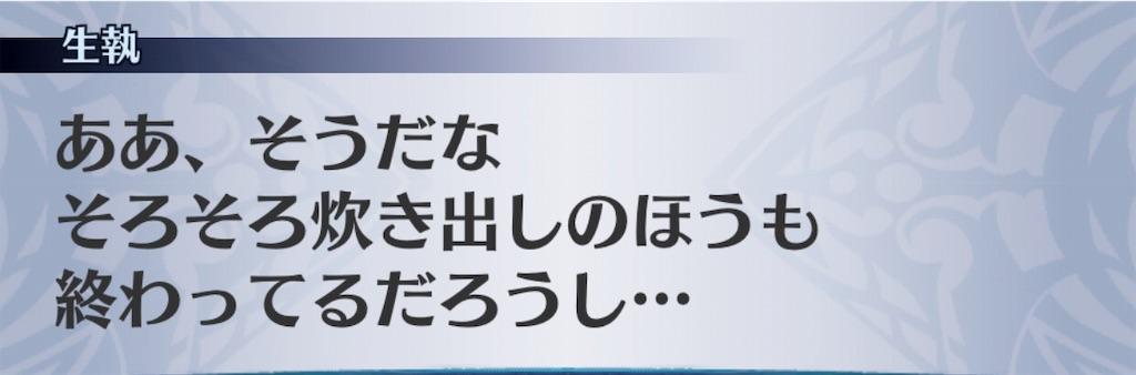 f:id:seisyuu:20191202141919j:plain