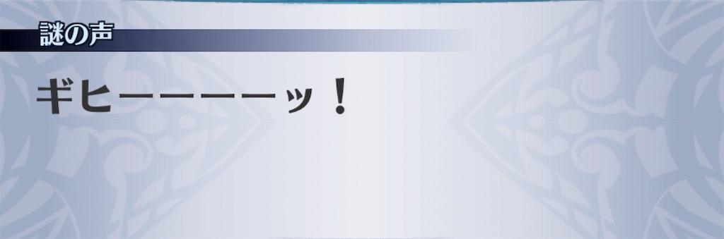 f:id:seisyuu:20191202142109j:plain
