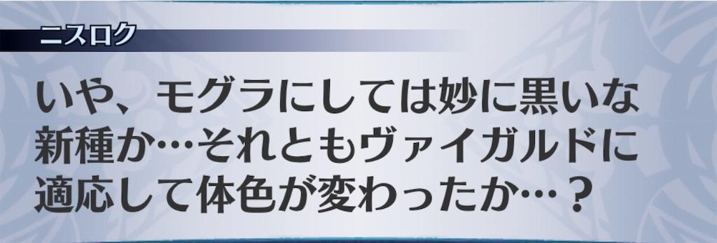 f:id:seisyuu:20191202142118j:plain