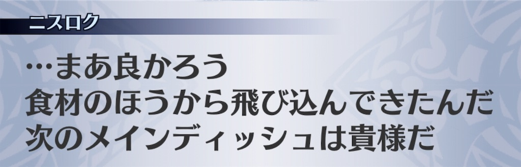 f:id:seisyuu:20191202142123j:plain