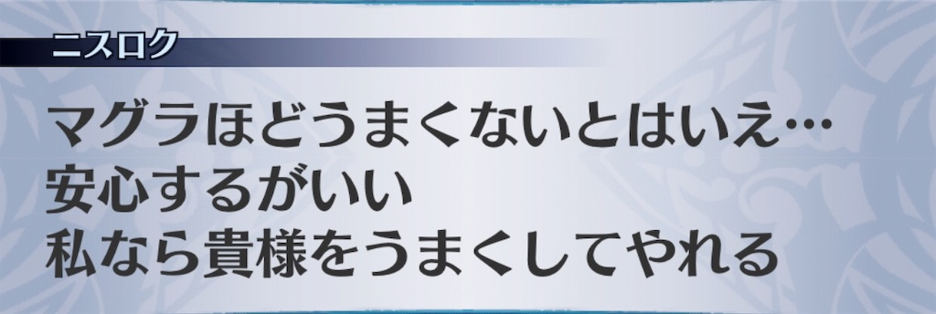 f:id:seisyuu:20191202142128j:plain