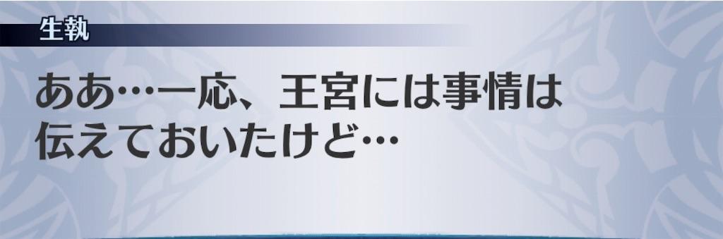 f:id:seisyuu:20191202142333j:plain