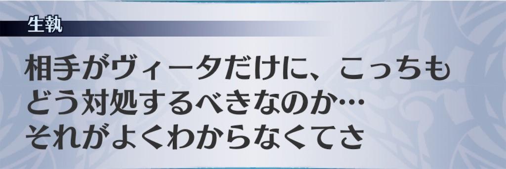 f:id:seisyuu:20191202142336j:plain