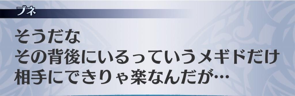 f:id:seisyuu:20191202142341j:plain