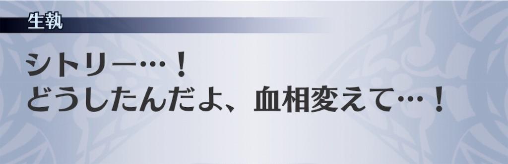 f:id:seisyuu:20191202142453j:plain