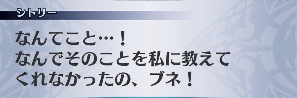 f:id:seisyuu:20191202142647j:plain