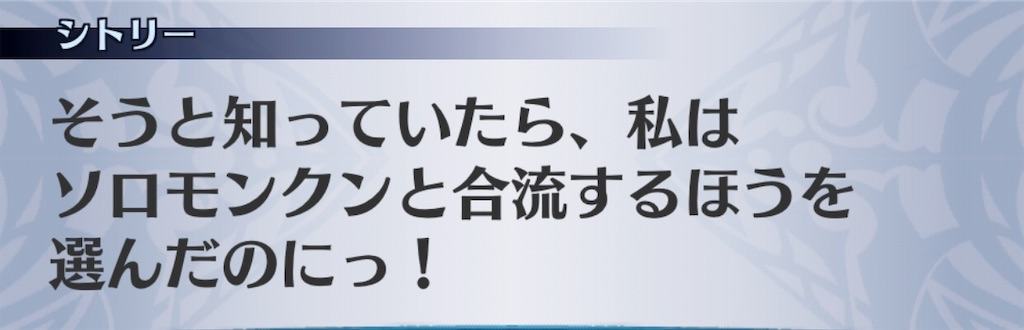 f:id:seisyuu:20191202142650j:plain