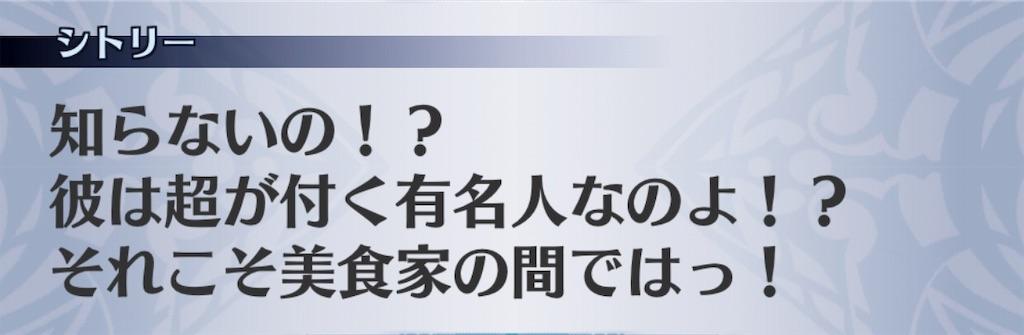 f:id:seisyuu:20191202142659j:plain