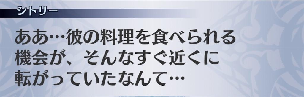 f:id:seisyuu:20191202142703j:plain