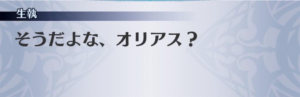 f:id:seisyuu:20191202142914j:plain