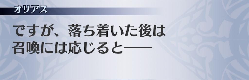 f:id:seisyuu:20191202142924j:plain