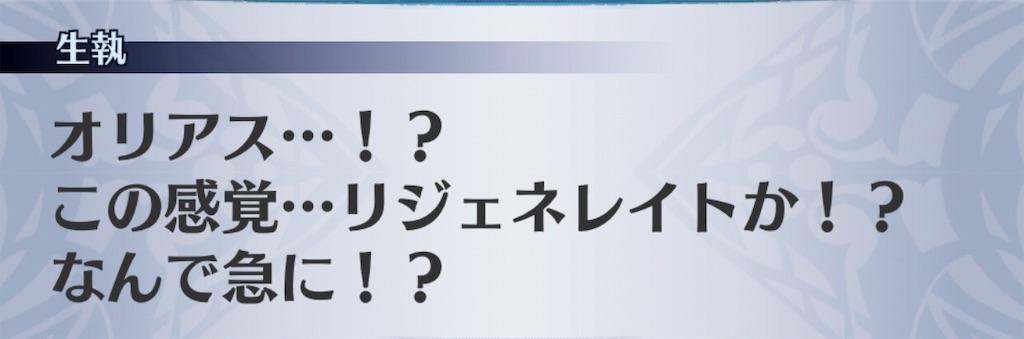 f:id:seisyuu:20191202143040j:plain