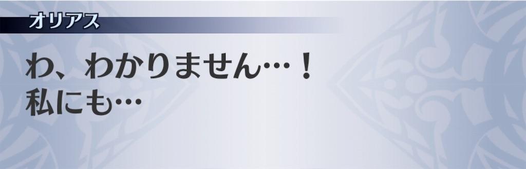 f:id:seisyuu:20191202143046j:plain