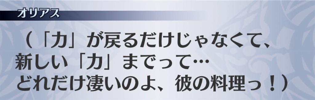 f:id:seisyuu:20191202143056j:plain