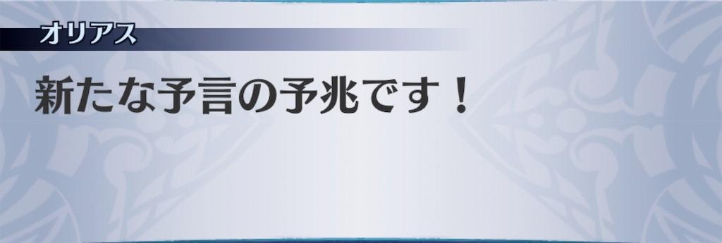 f:id:seisyuu:20191202143107j:plain