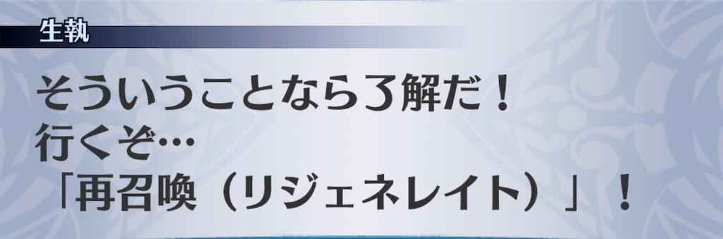 f:id:seisyuu:20191202143153j:plain