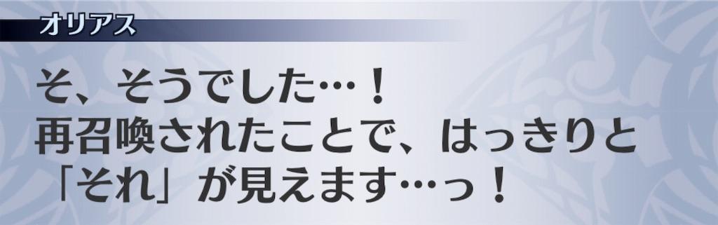 f:id:seisyuu:20191202143434j:plain
