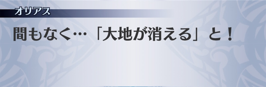 f:id:seisyuu:20191202143438j:plain